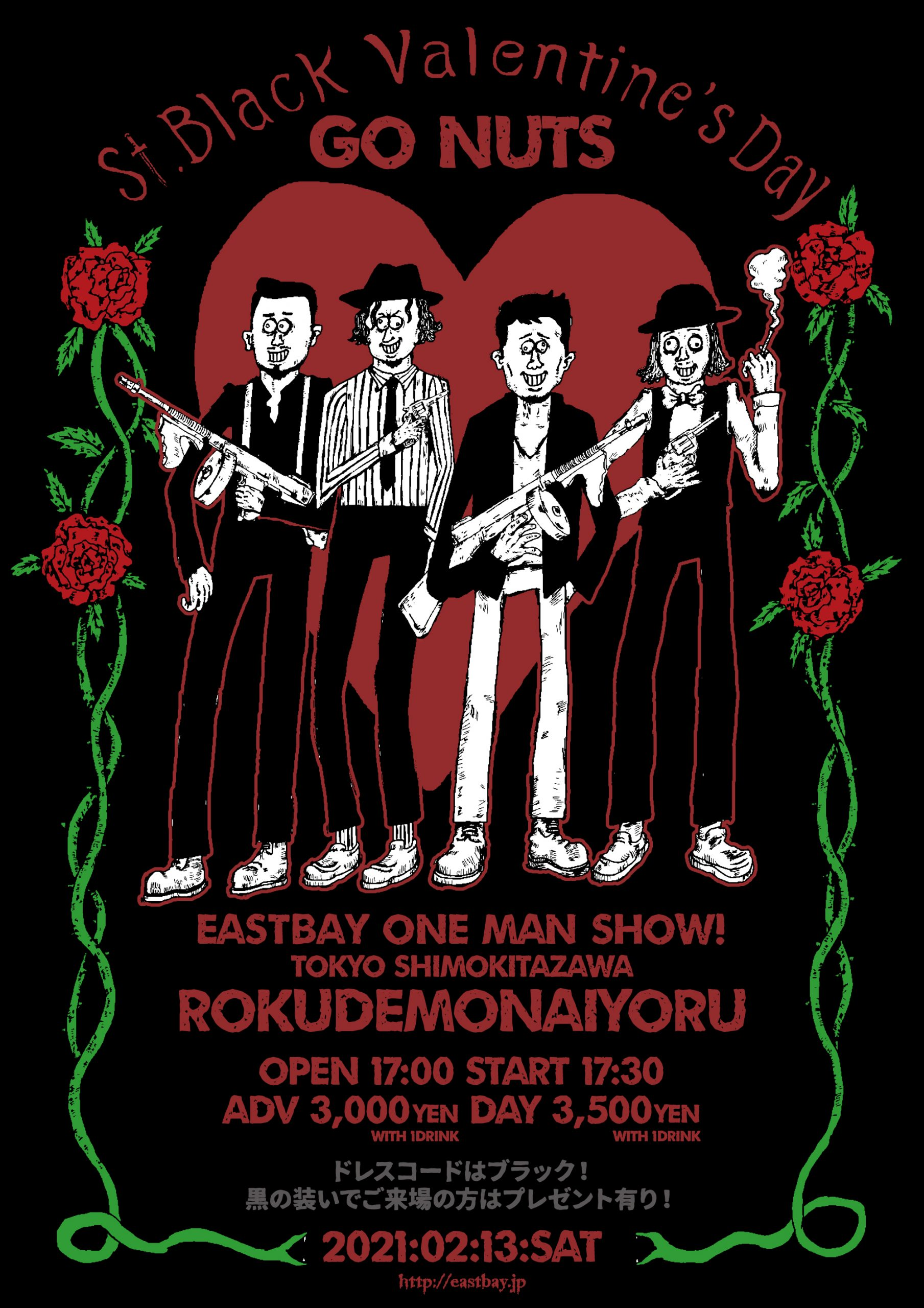Black Valentine's Day【Go Nuts】EASTBAY ONEMAN SHOW!