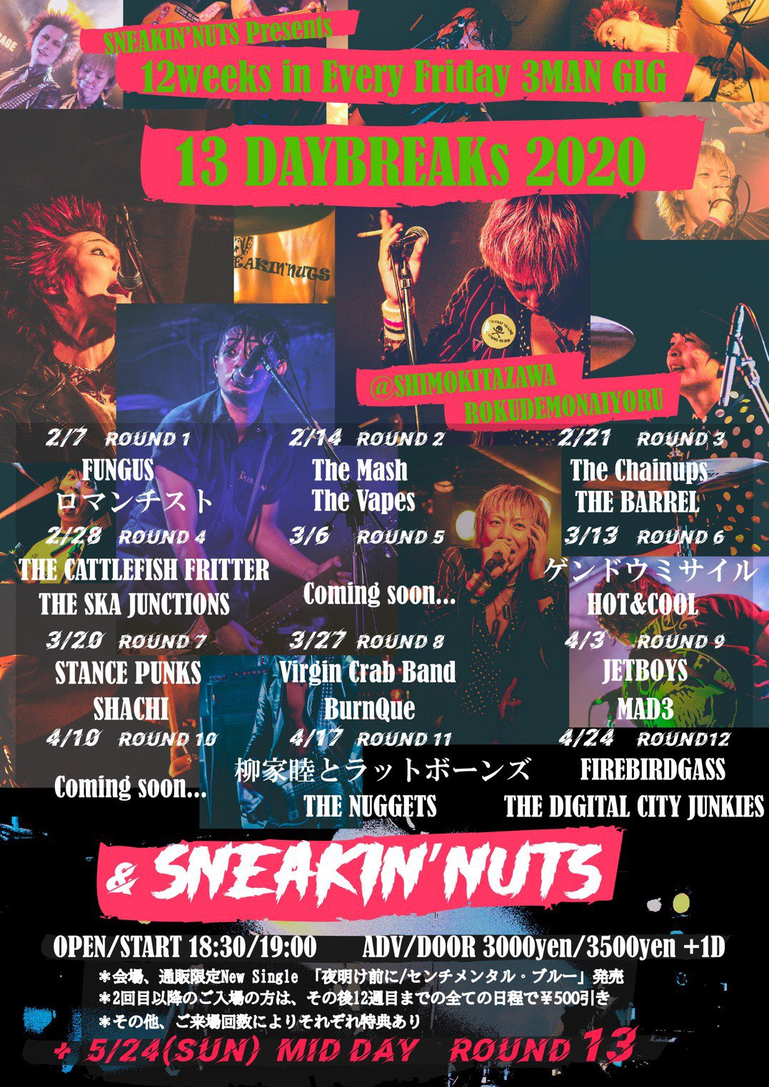 SNEAKIN'NUTS presents 「13 DAYBREAKs 2020 ROUND2」