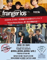 franger los presents 昼の2マンシリーズ 「Noon.Noon.Noon Vol.1」