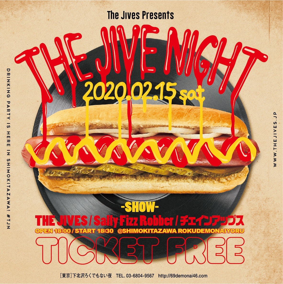 THE JIVES presents THE JIVE NIGHT